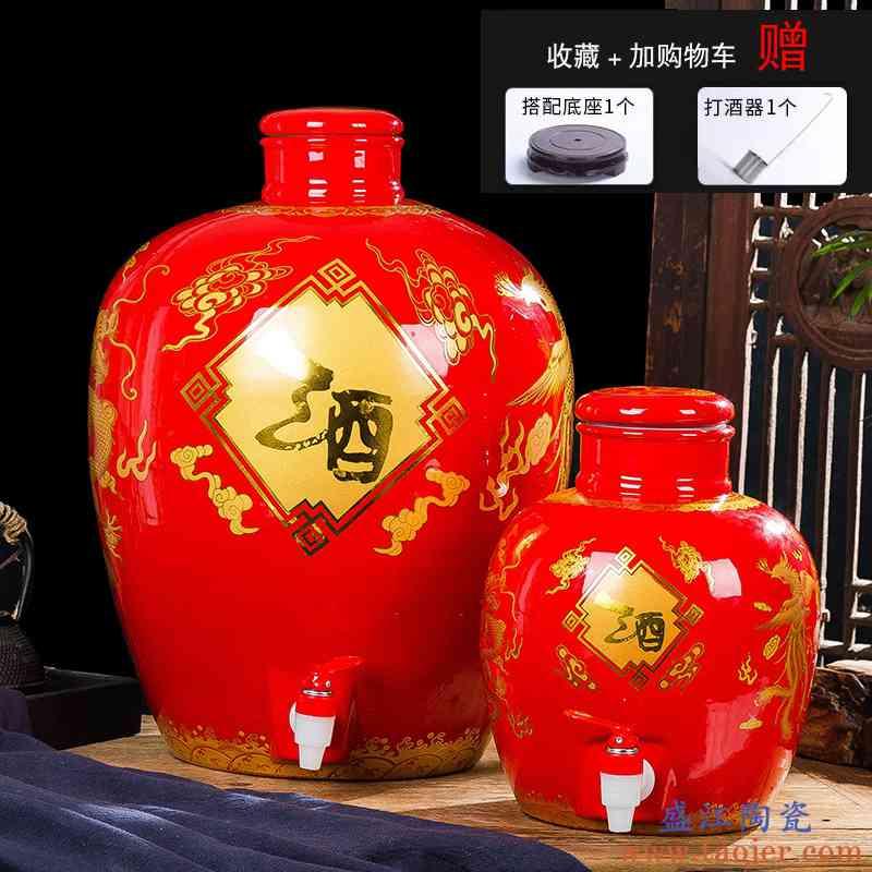 景德镇陶瓷酒瓶装饰 创意土坛装酒的空坛子10斤20/30/50酒罐油缸