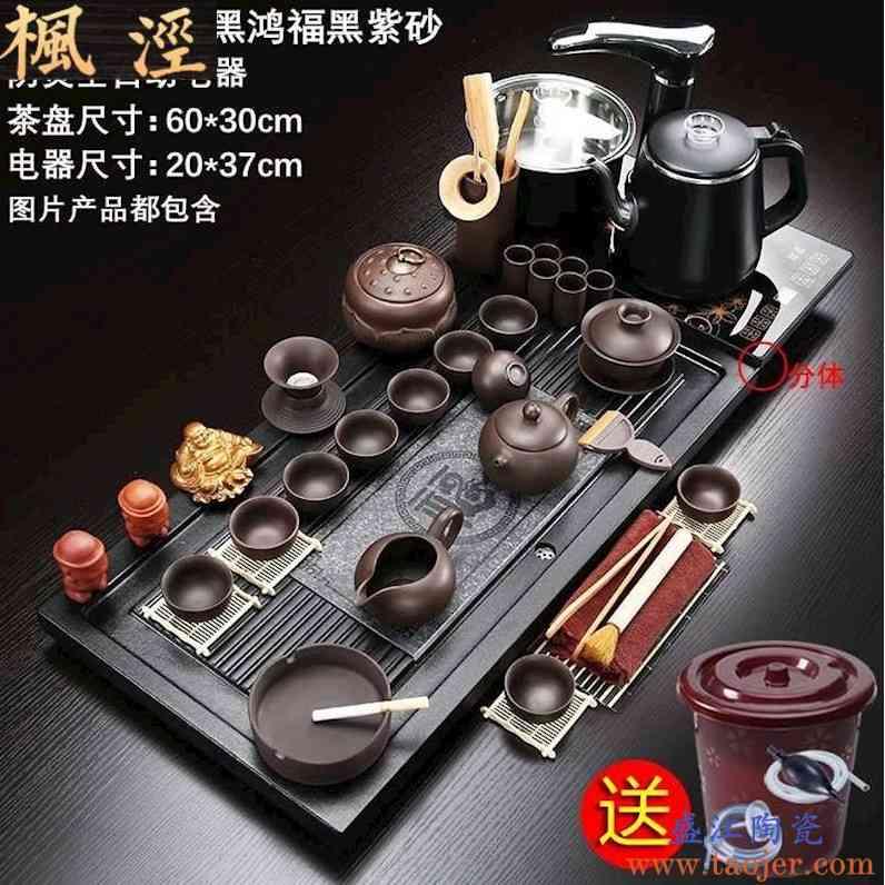 茶具套装家用功夫茶 紫砂功夫全自动一体实木茶盘陶瓷茶杯客厅茶