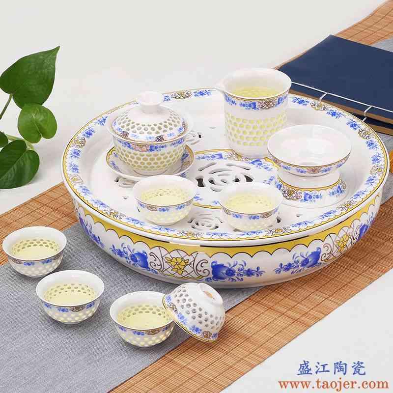 特价茶杯套装玲珑泡茶壶盖碗整套陶瓷茶盘家用简约景德镇