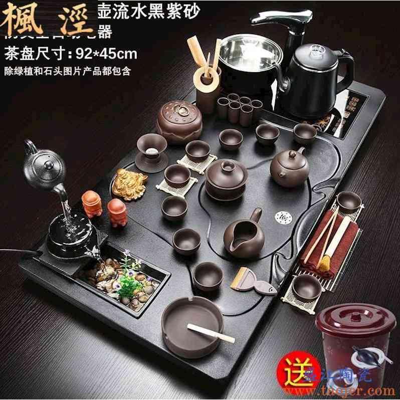 茶具套装家用功夫茶 茶盘实木全自动整套陶瓷杯一体茶台茶海茶桌