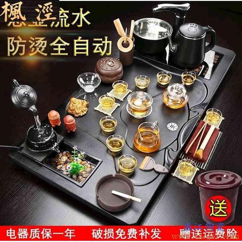 茶具套装家用功夫茶 整套陶瓷实木全自动茶盘一体电磁炉客厅茶壶