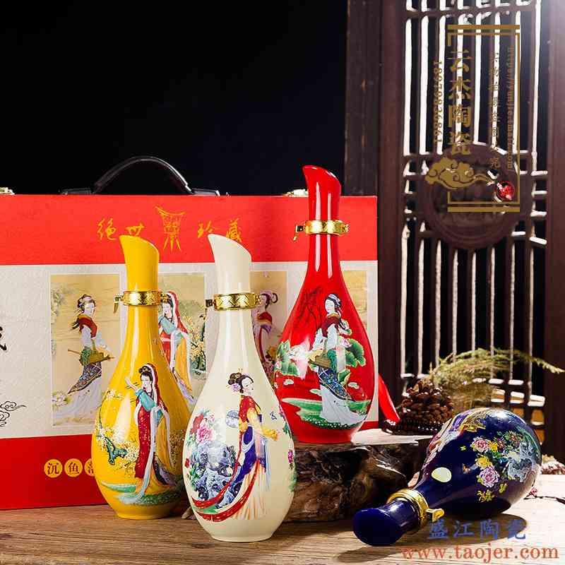 陶瓷酒瓶1斤带盖家用白酒景德镇复古500ml密封带包装美女空酒瓶