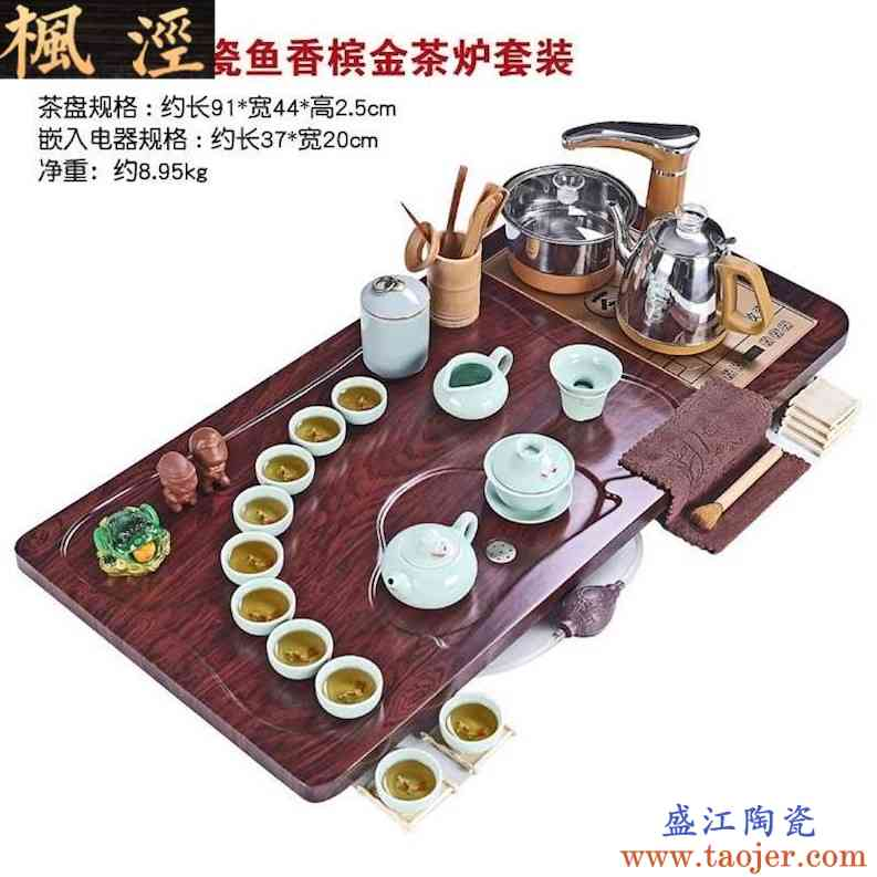 茶具套装 家用 客厅 茶台功夫茶盘全自动一体陶瓷整套中式复古烧