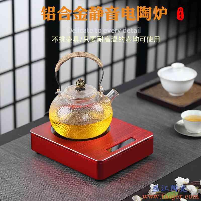 洛谷电陶炉铁壶家用铸铁壶玻璃煮茶壶套装泡茶壶功夫静音茶炉茶器