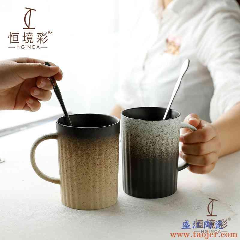 粗陶马克杯磨砂日式复古中国风渐变创意水杯家用咖啡杯子情侣一对