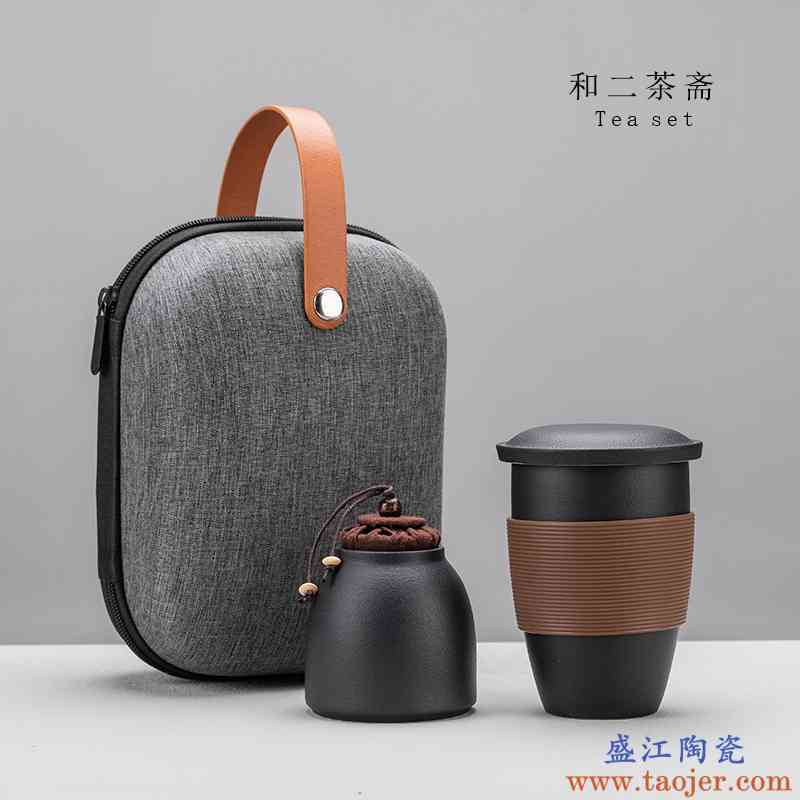 快客杯旅行茶具套装便携式包陶瓷日式一壶一杯1人单人过滤泡茶杯