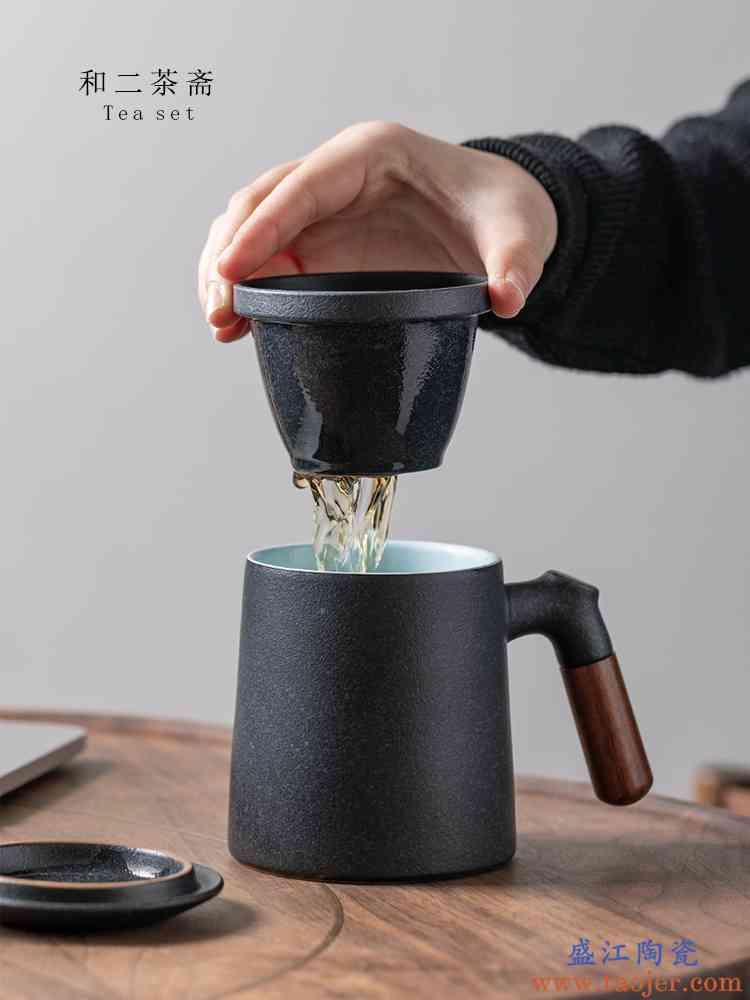 茶杯茶水分离陶瓷日式复古简约带盖过滤办公室定制泡茶杯子马克杯