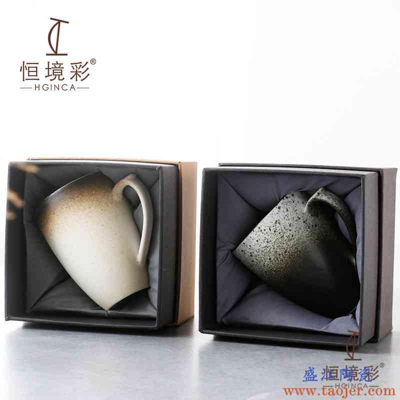 情侣杯一对马克杯简约文艺景德镇陶瓷杯子家用学生磨砂咖啡杯水杯
