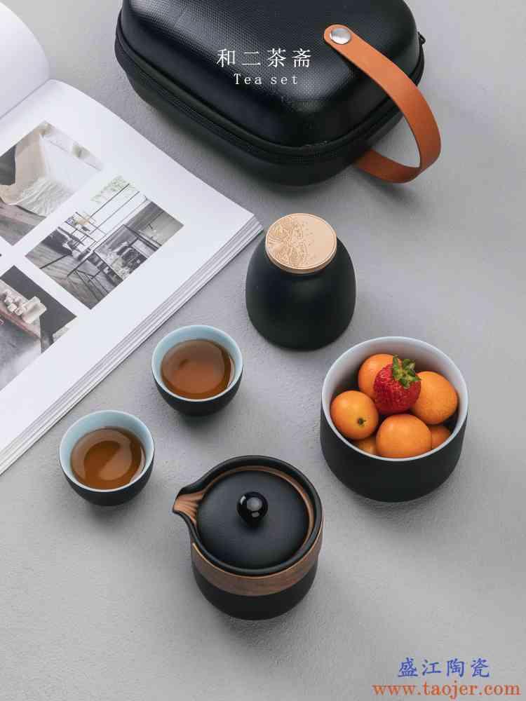 快客杯一壶三杯二杯单人陶瓷黑陶高档便携式小包旅行茶具套装定制