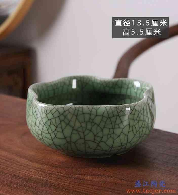 茶洗 日式 禅意家用配件紫砂特水盂的洗茶具大号茶杯洗大水陶瓷器