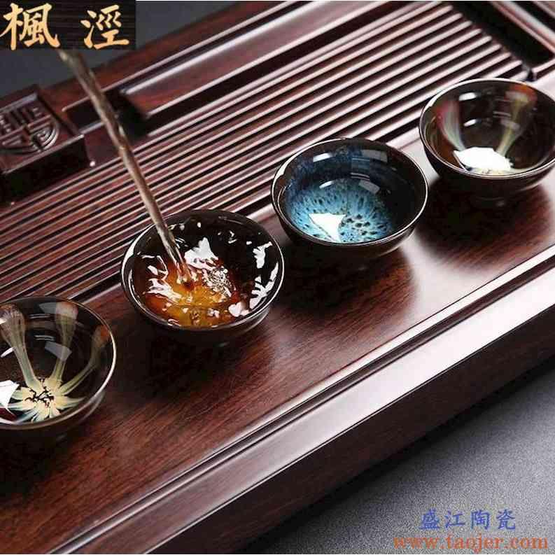陶瓷白酒杯主人杯套装窑变品茗杯小茶杯单杯茶盏家用功夫茶具礼盒