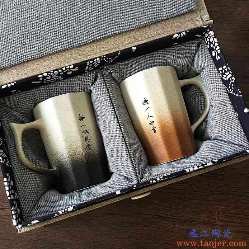 情侣对杯创意陶瓷马克杯简约结婚杯子一对礼盒装刻字定制个性礼品