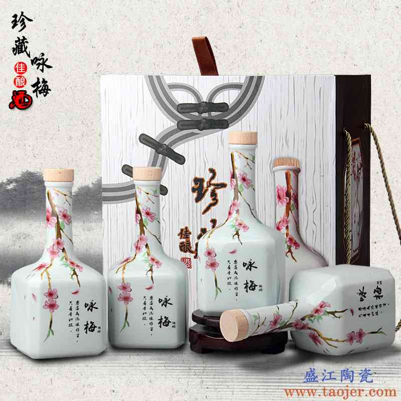 陶瓷酒瓶一斤装景德镇酒坛创意装饰中式酒壶木塞密封空瓶白酒家用