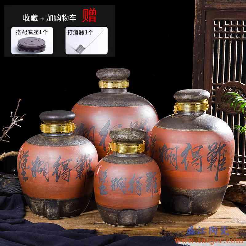 景德镇陶瓷酒坛10斤20斤30斤50斤复古酒缸密封坛子泡酒瓶酿酒壶