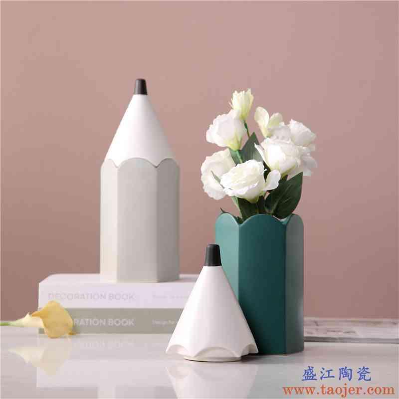 地润ins现代创意铅笔儿童房软装饰品摆设趣味陶瓷笔筒收纳储物罐