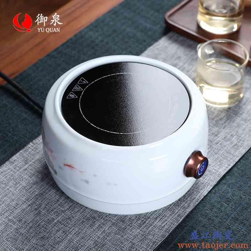 御泉烧水电陶炉家用煮茶茶炉台式小型手绘陶瓷泡茶煮功夫茶具配件