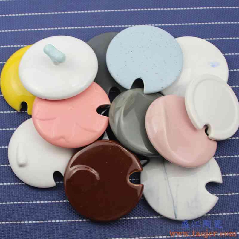 杯盖 陶瓷杯盖子马克杯盖子杯盖通用办公会议室水杯茶杯盖子