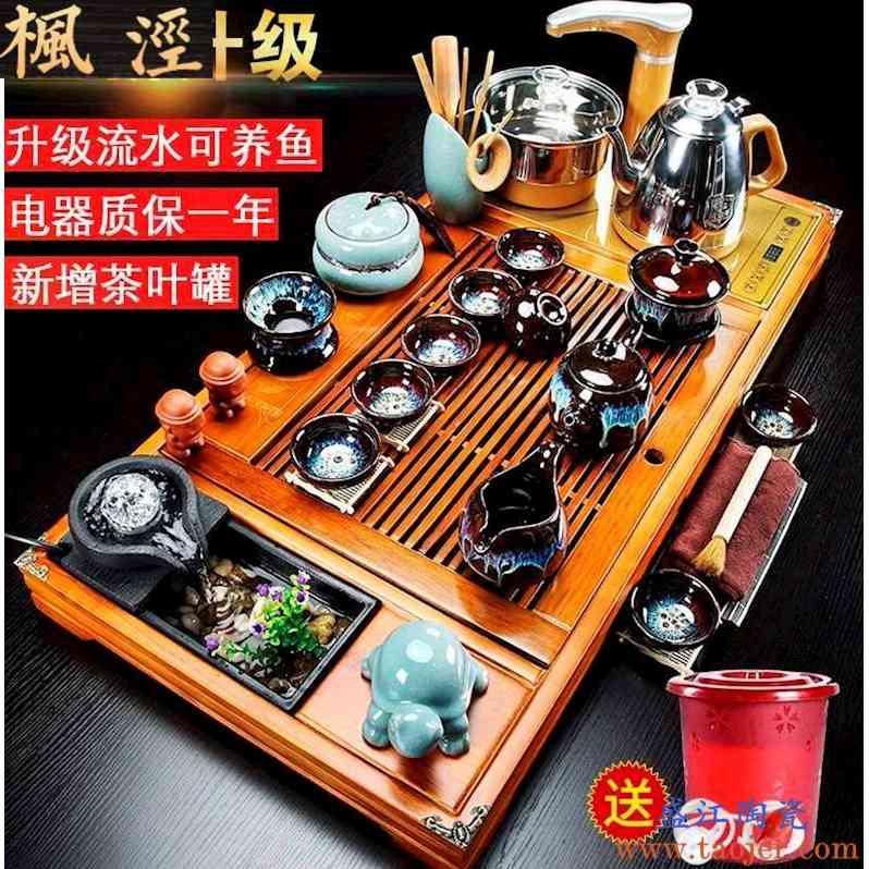 茶具套装 家用 客厅 功夫流水茶盘实木泡茶台全自动简约现代陶瓷