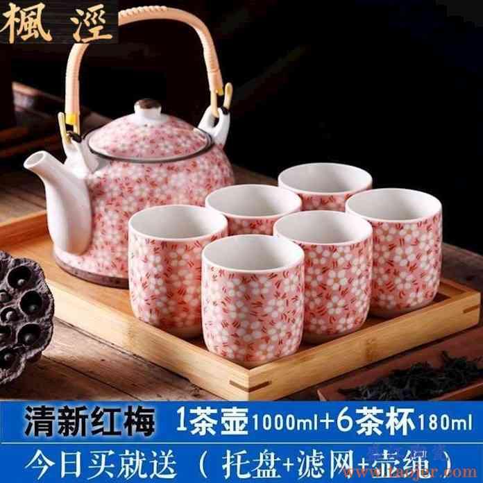 茶具套装家用陶瓷整套 茶壶杯客厅现代简约6只装大号杯子欧式陶瓷
