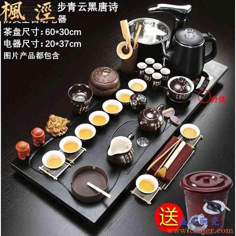 茶具套装家用功夫茶 紫砂玻璃壶全自动简约一体实木客厅泡茶茶盘