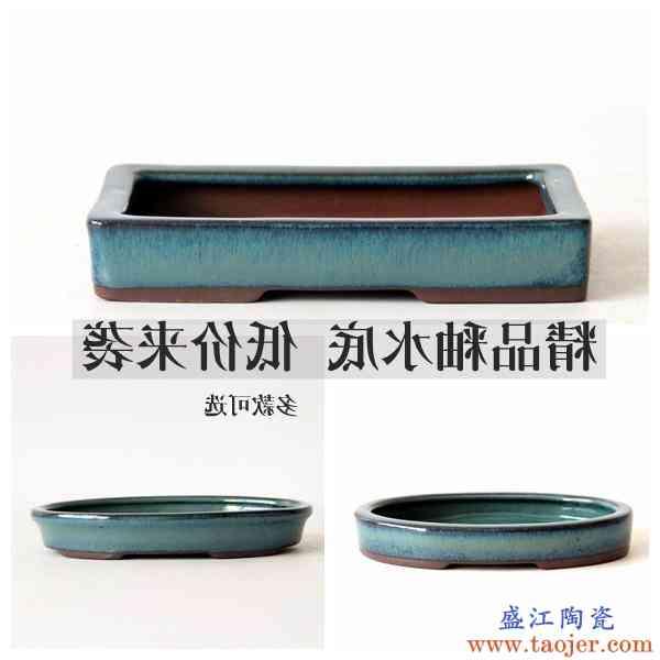 紫砂釉陶瓷托盘 花盆底座 接水盘 水底托盘附石菖蒲托盘