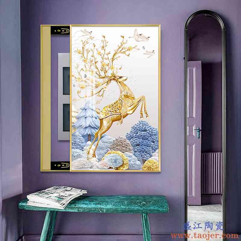 地润大尺寸电表箱装饰画竖款轻奢晶瓷画现代简约入户玄关配电箱