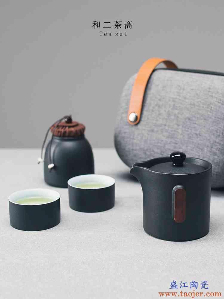 快客杯便携式功夫旅行茶具小型套装刻字定制logo黑陶一壶两杯二杯