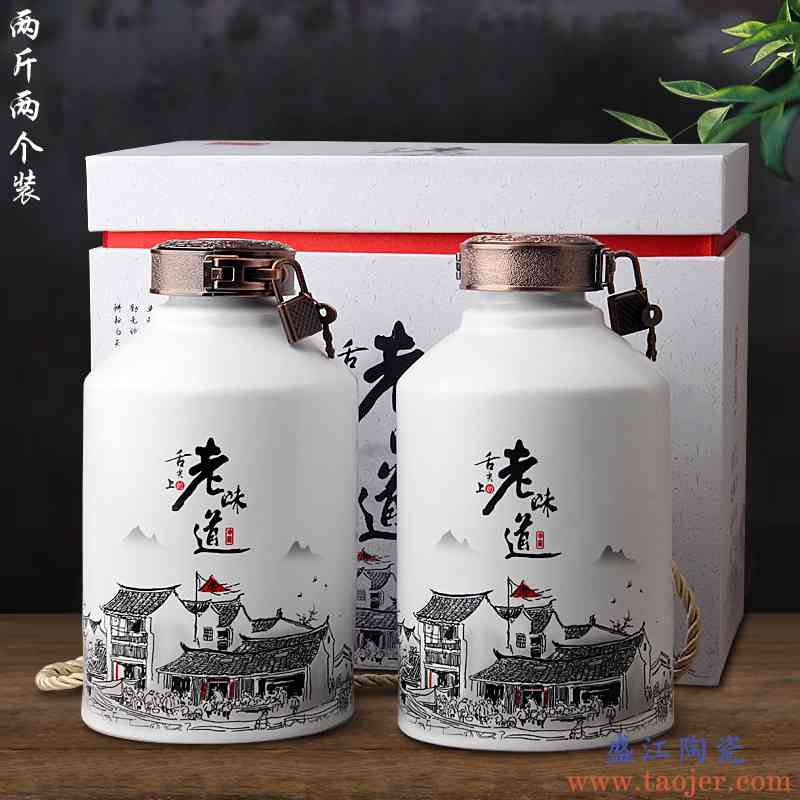 景德镇陶瓷酒瓶酒坛子1/2/3/5/10斤装家用密封酒罐酒壶白酒空酒瓶