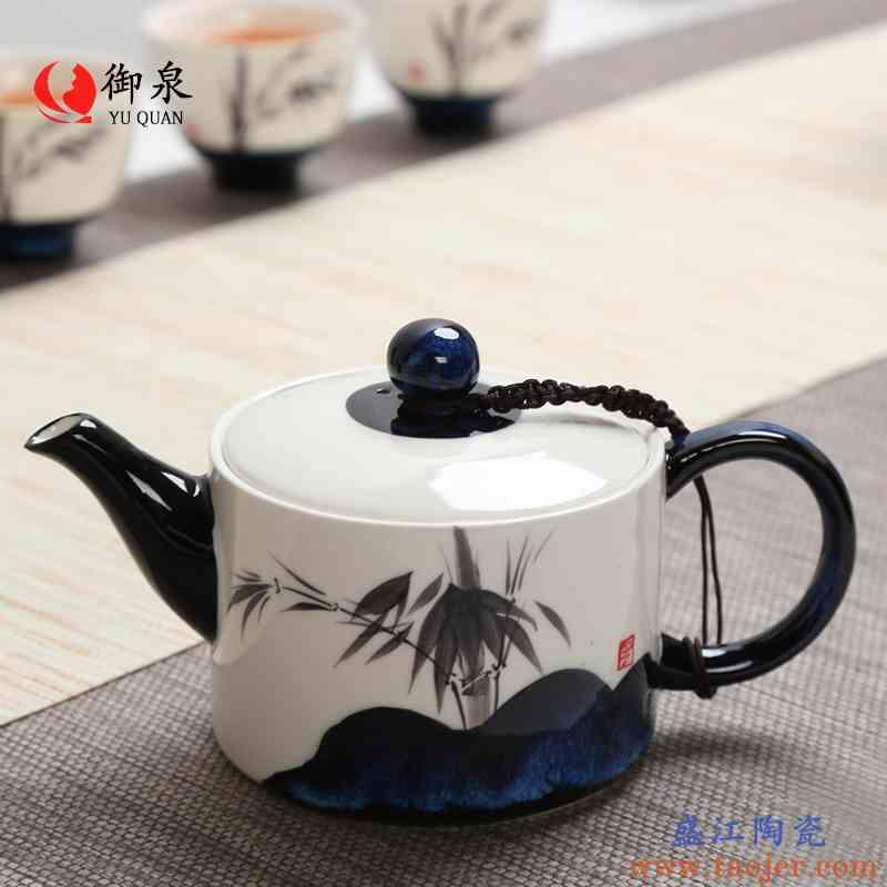 御泉 茶壶陶瓷单壶功夫茶具家用纯手工窑变墨竹带过滤泡茶器