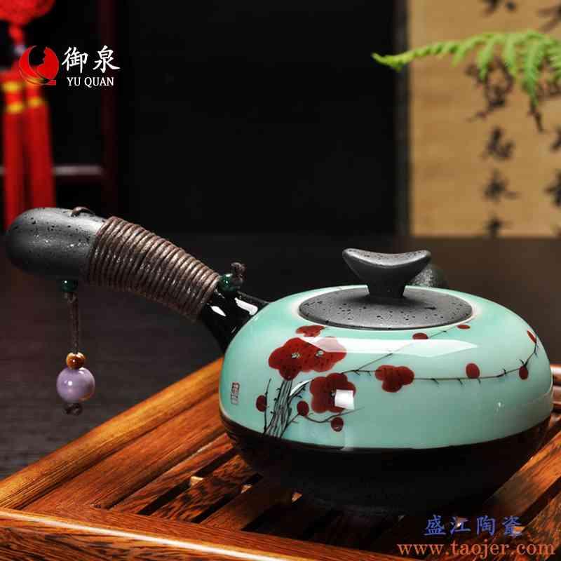 御泉 手绘青瓷小茶壶 家用陶瓷单壶功夫茶具 侧把壶手柄壶泡茶器