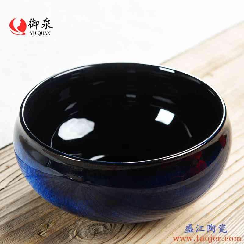 御泉 创意钧瓷大号茶洗功夫茶具配件陶瓷杯洗笔洗水洗碗茶道零配