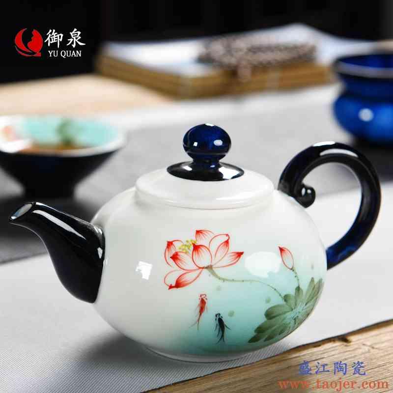 御泉 手绘荷花功夫小茶壶陶瓷单壶家用茶具纯手工泡茶壶