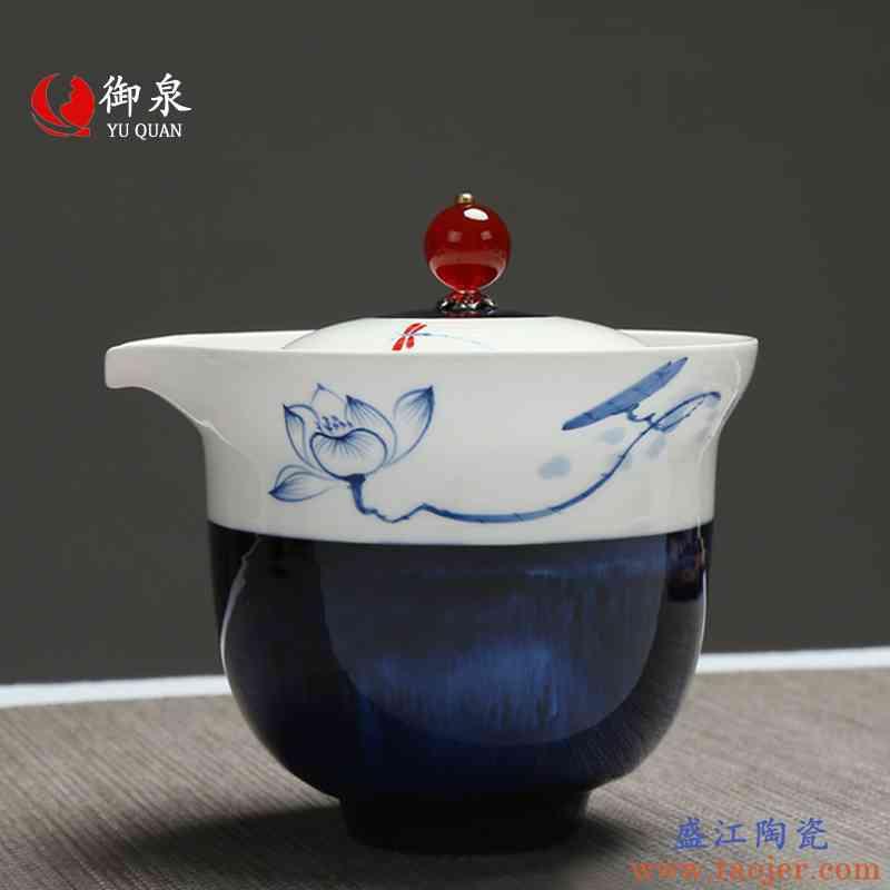 御泉 手绘荷花窑变盖碗陶瓷功夫茶具家用手抓茶壶泡茶器