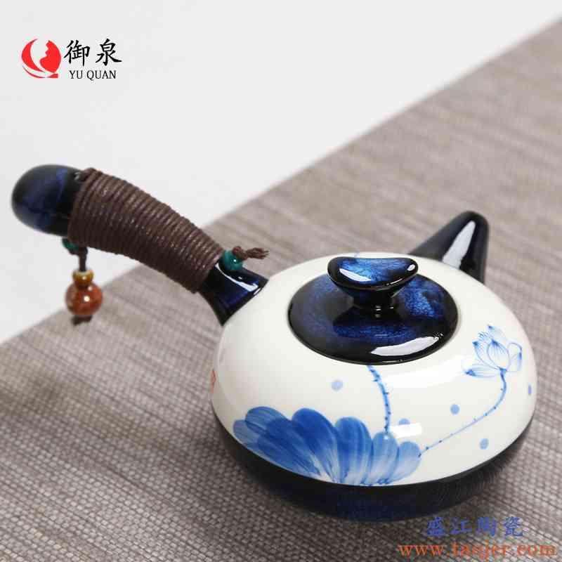 御泉 手绘茶壶陶瓷家用功夫茶具过滤泡茶器纯手工侧把壶单壶日式