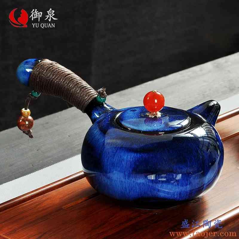御泉 创意陶瓷侧把茶壶单壶功夫茶具办公室功夫茶泡茶器家用