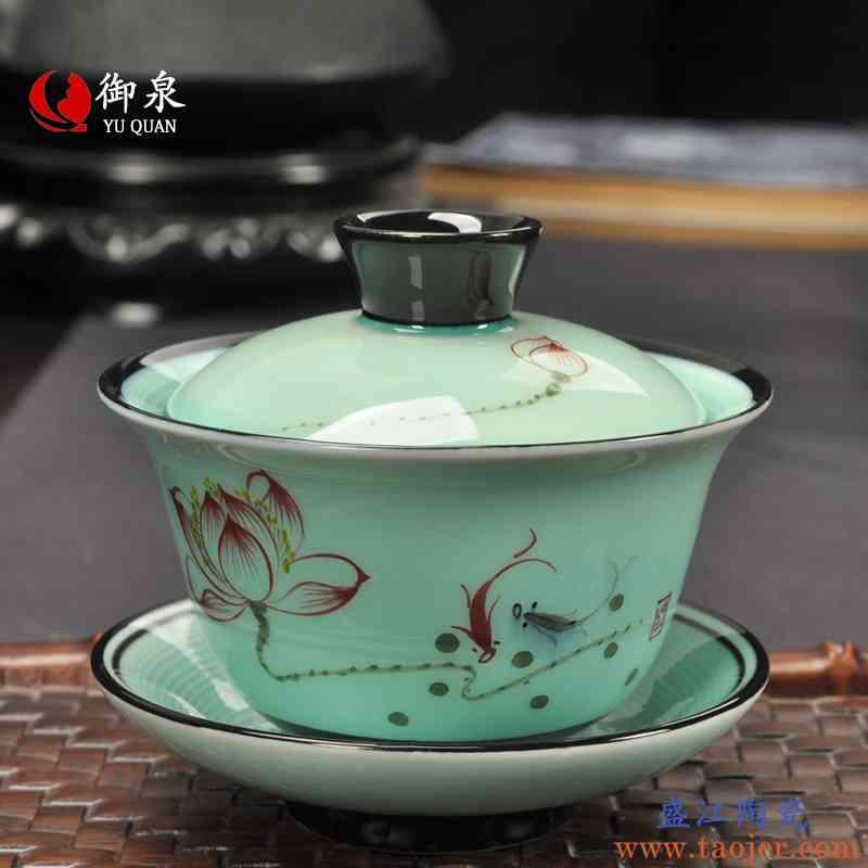 御泉 手绘盖碗功夫茶具泡茶碗青瓷荷花三才碗陶瓷茶杯大号泡茶器