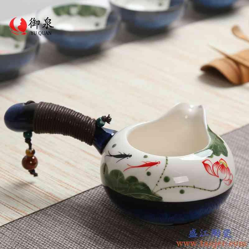 御泉 侧把公道杯陶瓷手绘茶漏分茶器功夫茶具配件倒茶器茶海家用