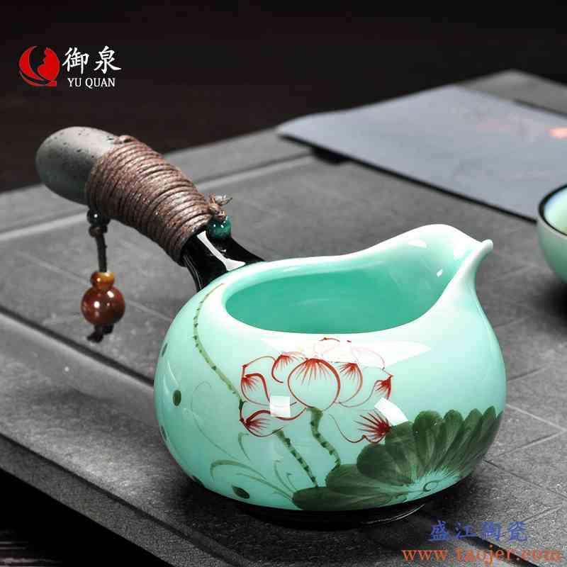 御泉 青瓷侧把公道杯手绘荷花陶瓷分茶器功夫茶茶具配件倒茶杯