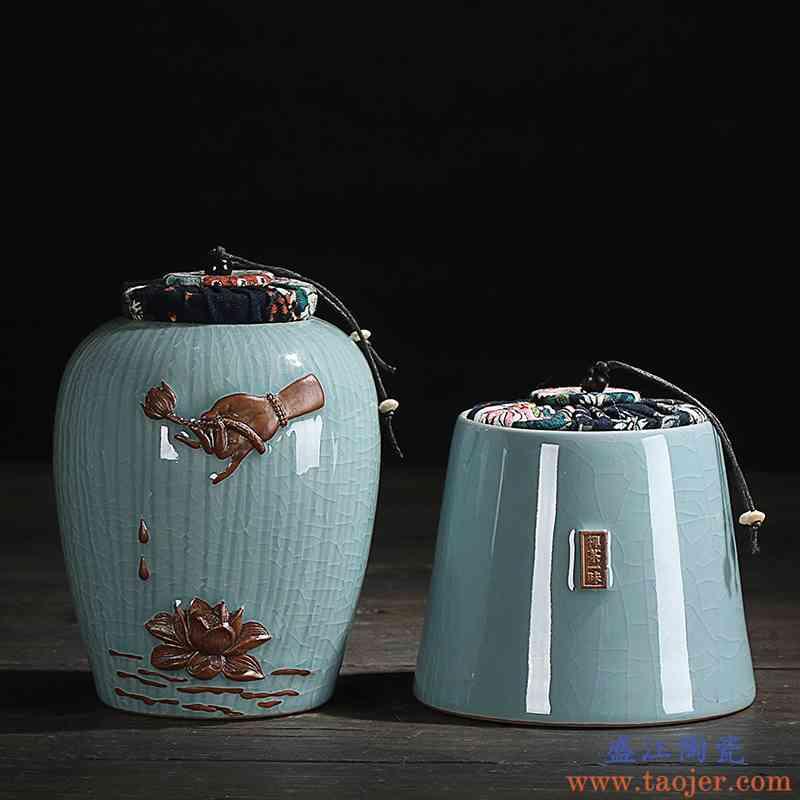 晨翔 哥窑茶叶罐便携大小号陶瓷茶罐紫砂密封储存醒茶罐子