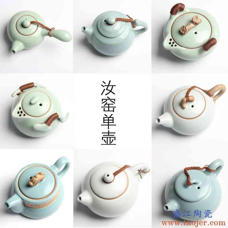 传艺窑汝窑茶壶侧把陶瓷功夫茶具开片汝瓷单壶大手抓壶可养泡茶壶