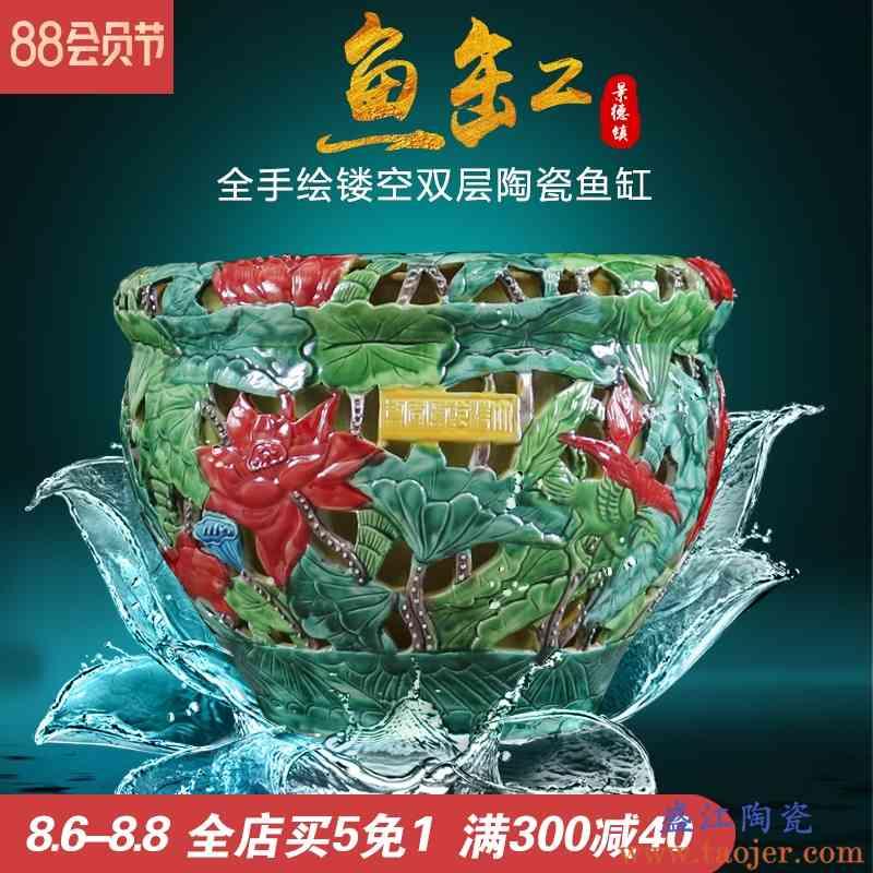 镂空雕刻陶瓷器手工手绘创意摆件水缸鱼缸花盆客厅家居艺术装饰品