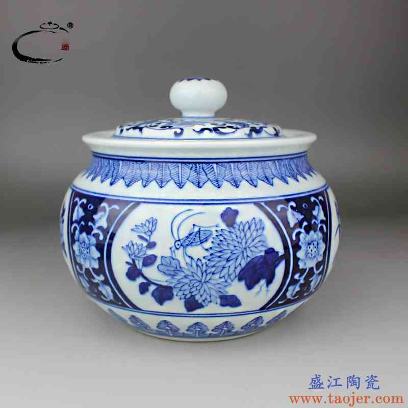 贵和祥青花四季石榴茶叶罐景德镇手绘陶瓷茶罐密封罐储物罐陶瓷罐