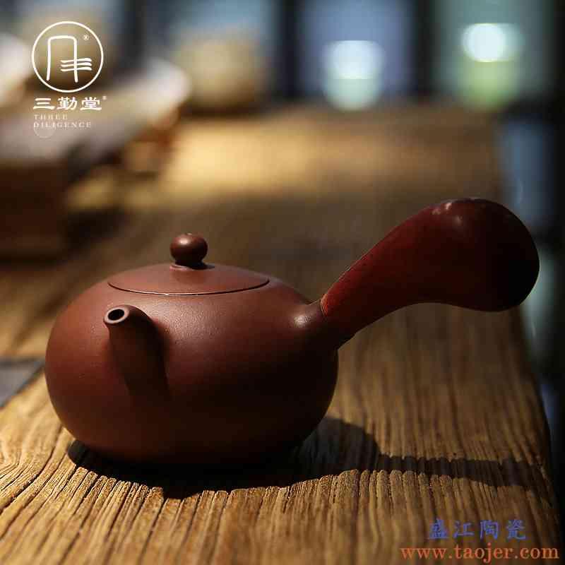 三勤堂紫砂壶 名家全手工侧把西施壶清水泥红木唐羽急须茶壶把玩