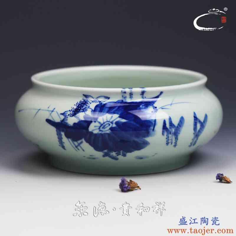 京德贵和祥景德镇手工陶瓷功夫茶具 茶道配件水洗青花大号茶洗