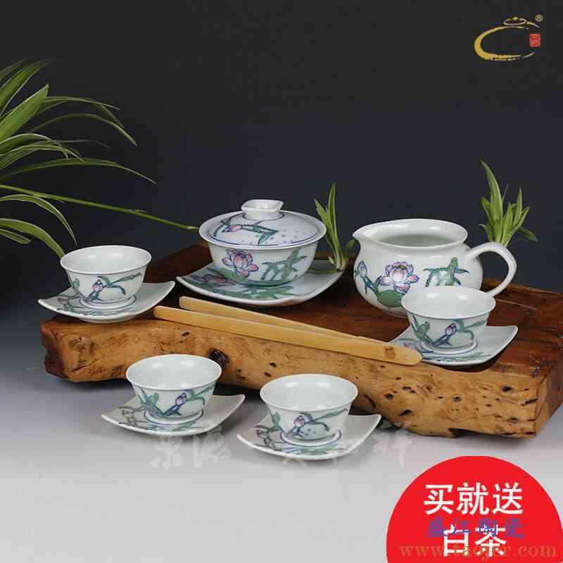 景德镇手绘陶瓷功夫茶具套装组合 京德贵和祥整套茶具 茶杯盖碗组