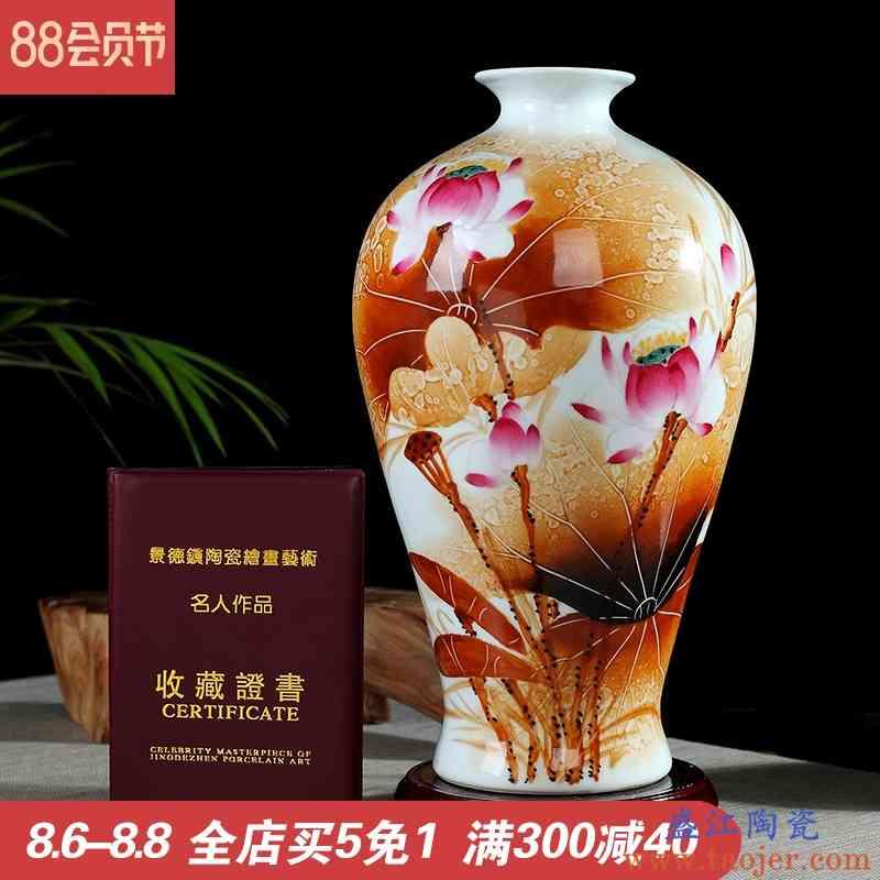 0971景德镇手工陶瓷花瓶摆件手绘客厅插花办公室瓷器装饰工艺品