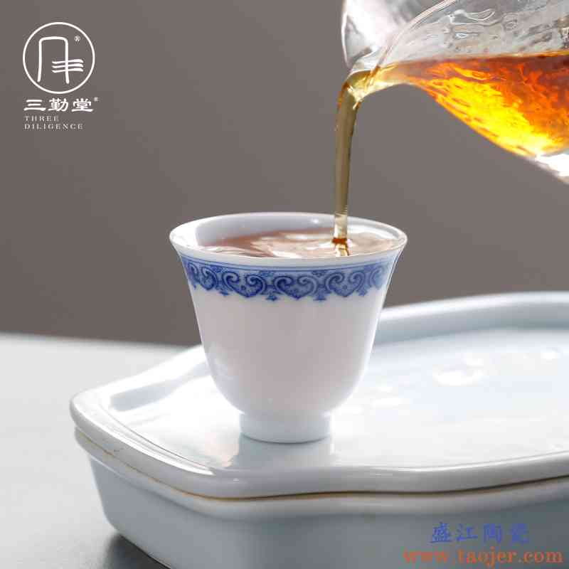 三勤堂青花小茶杯陶瓷品茗杯主人杯景德镇功夫茶具情侣单杯S43009