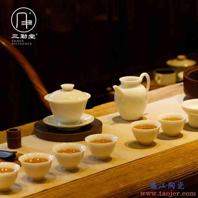 三勤堂功夫茶具套装景德镇陶瓷泡茶杯茶壶盖碗整套九头套组ST1015