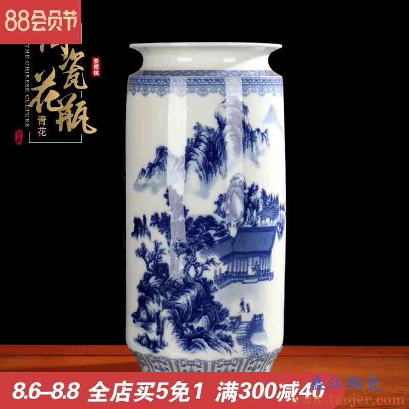 福筒瓶景德镇陶瓷器花瓶摆件客厅插花干花现代简约中式工艺装饰品