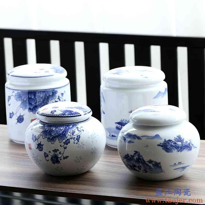 大号青花瓷茶叶罐陶瓷密封罐储物罐一斤装半斤装瓷器罐防潮家用罐